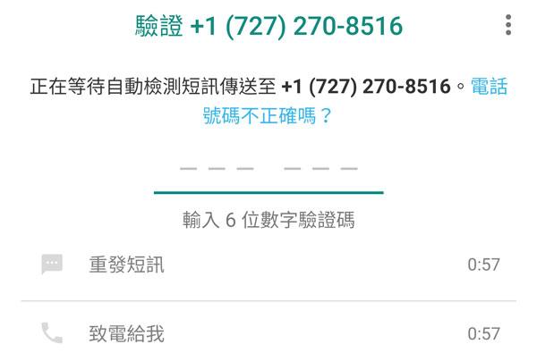 'SMS America WhatsApp'